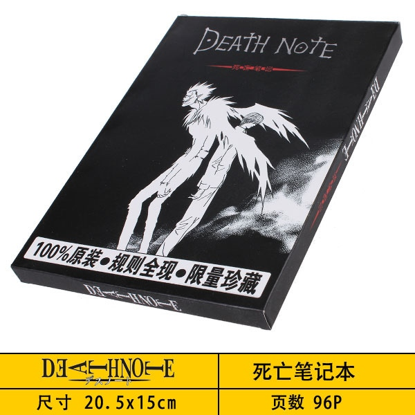 Caderno Death Note Notebook
