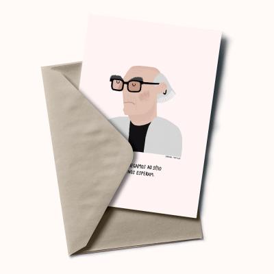 "Postal ""José Saramago"""