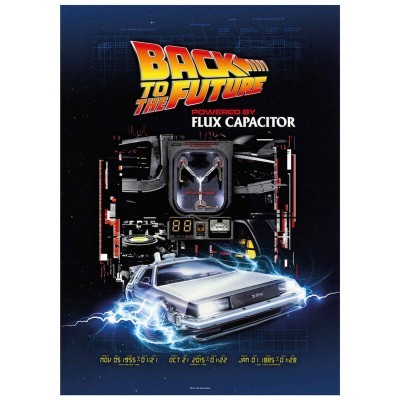 Puzzle Powered by Flux Capacitor Back to the future 1000pcs