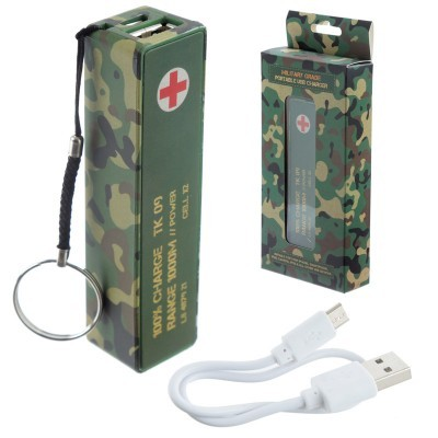 Bateria portátil usb com Porta-chaves Camuflagem