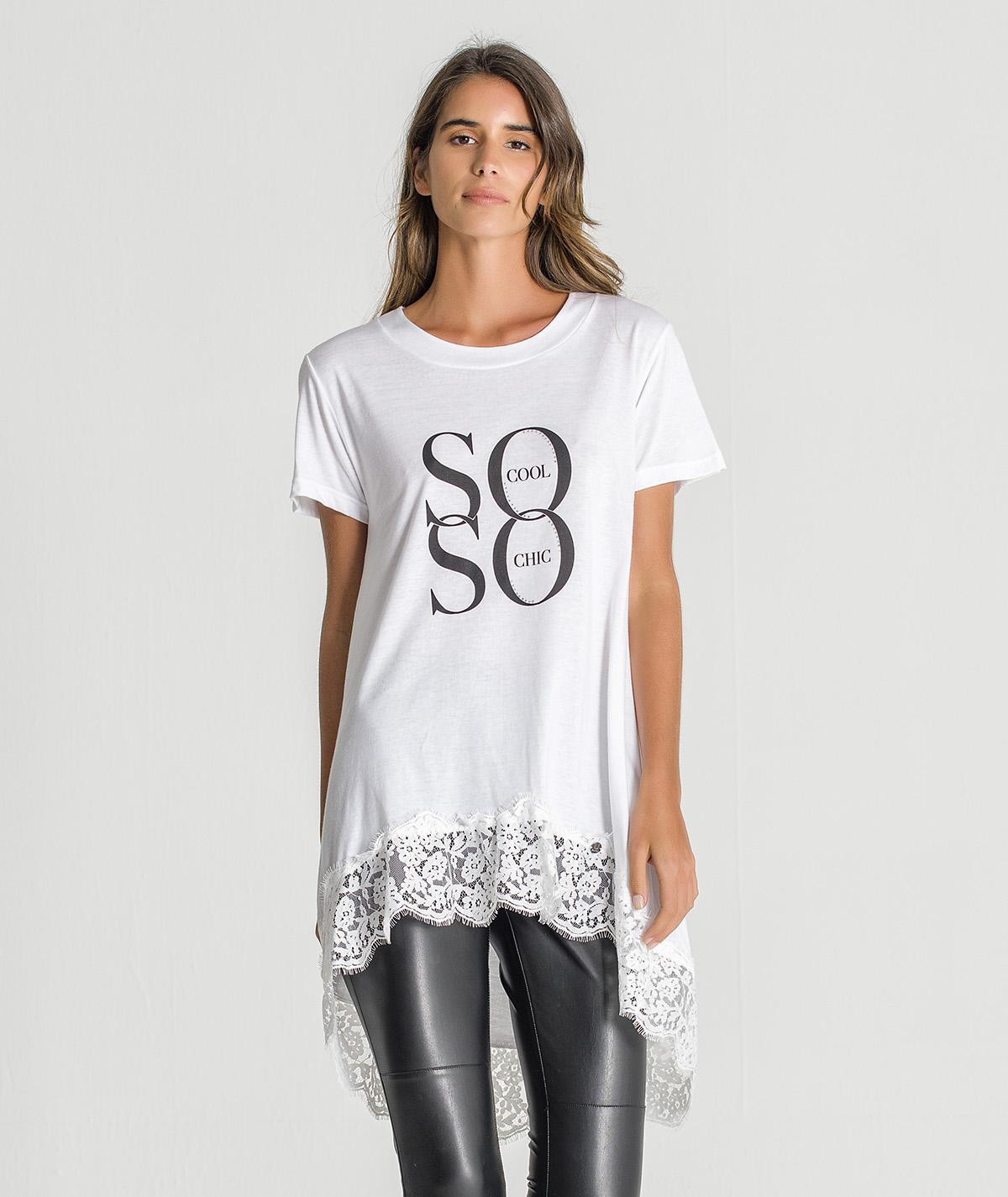 Ruga T-Shirt T059