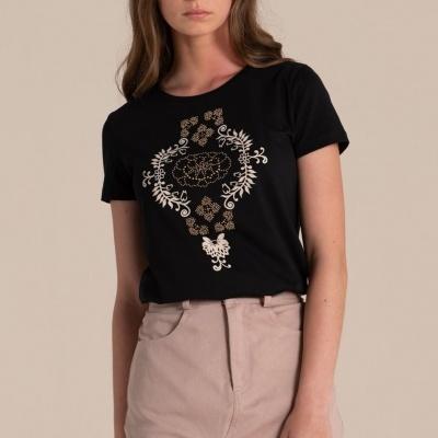 Foursoul Transfer T-shirt 215101