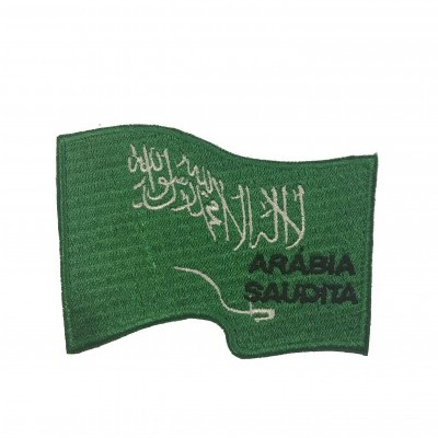 Emblema da Arábia Saudita