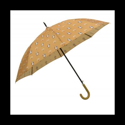 Chapéu de Chuva Modelos Vários - Fresk