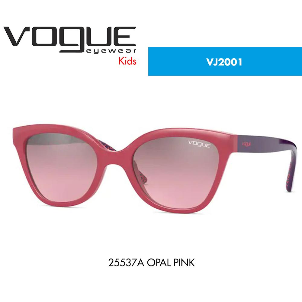 Óculos de sol Vogue VJ2001 - Kids