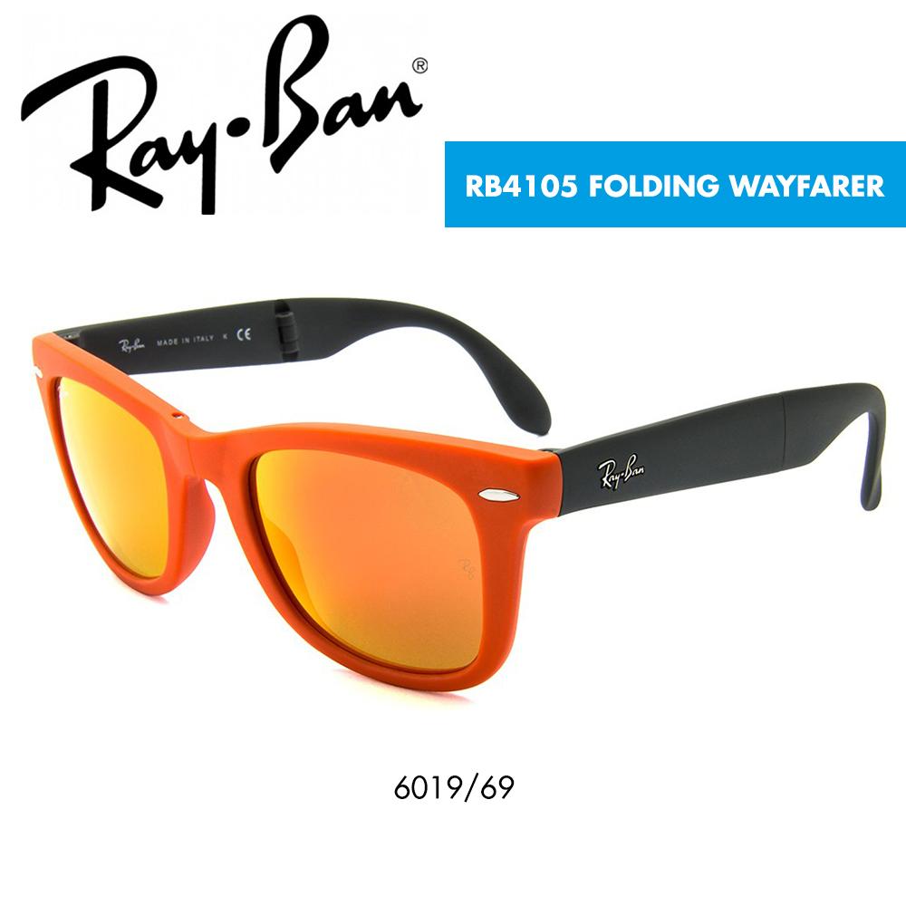 Óculos de sol Ray-Ban RB4105 FOLDING WAYFARER tam. 50