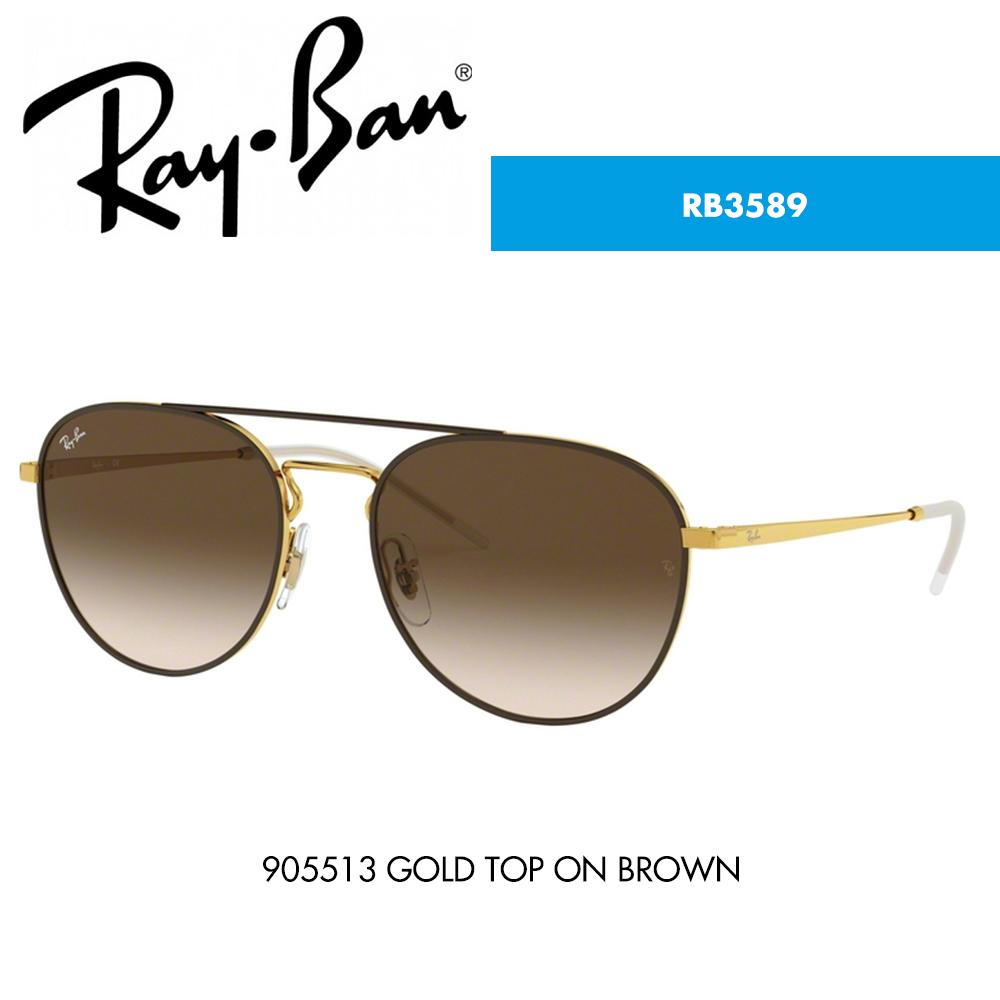 Óculos de sol Ray-Ban RB3589