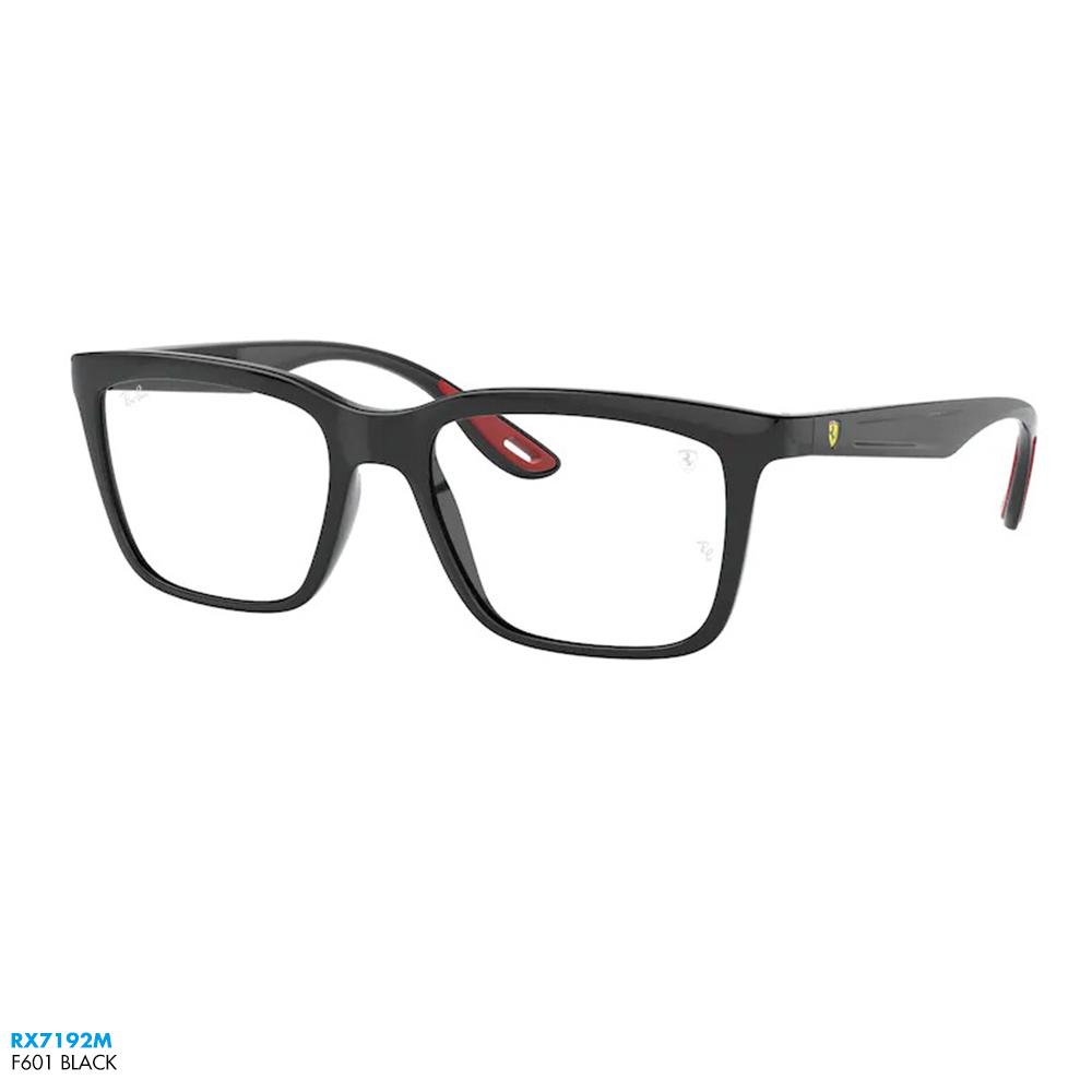 Óculos de vista Ray-Ban RX7192M