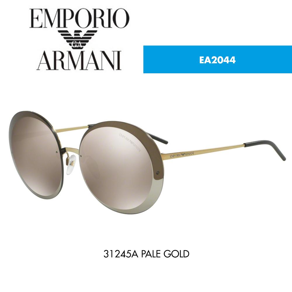 Óculos de sol Emporio Armani EA2044