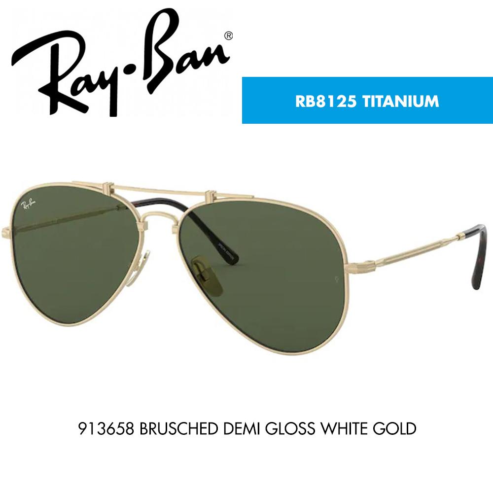 Óculos de sol Ray-Ban RB8125 TITANIUM