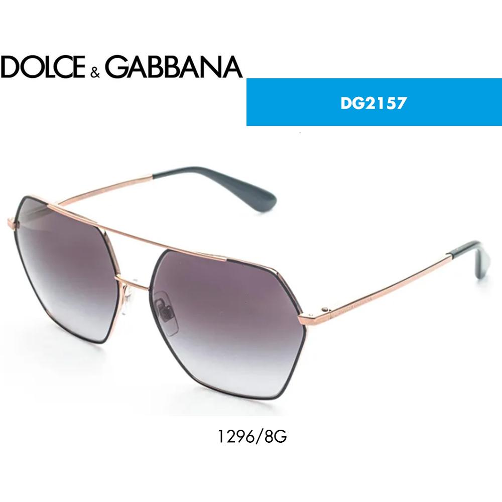 Óculos de sol Dolce & Gabbana DG2157 1296/8G  tam.59