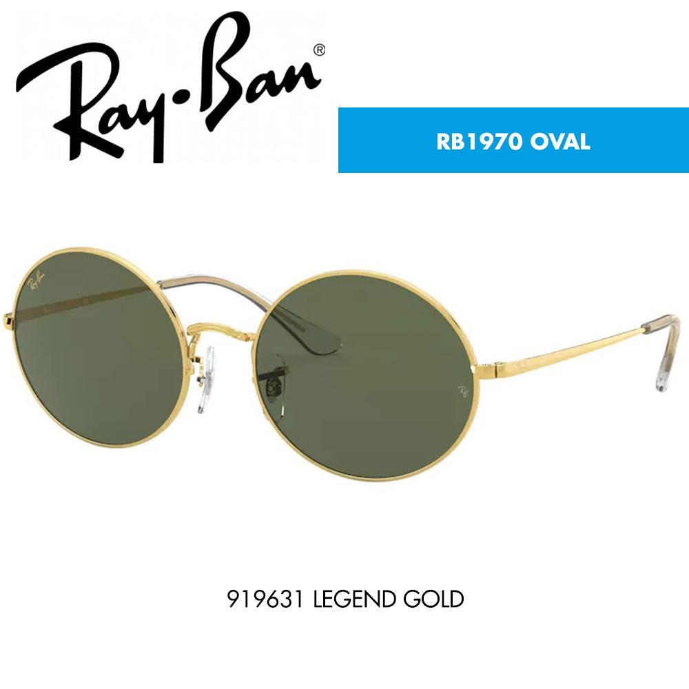 Óculos de sol Ray-Ban RB1970 OVAL
