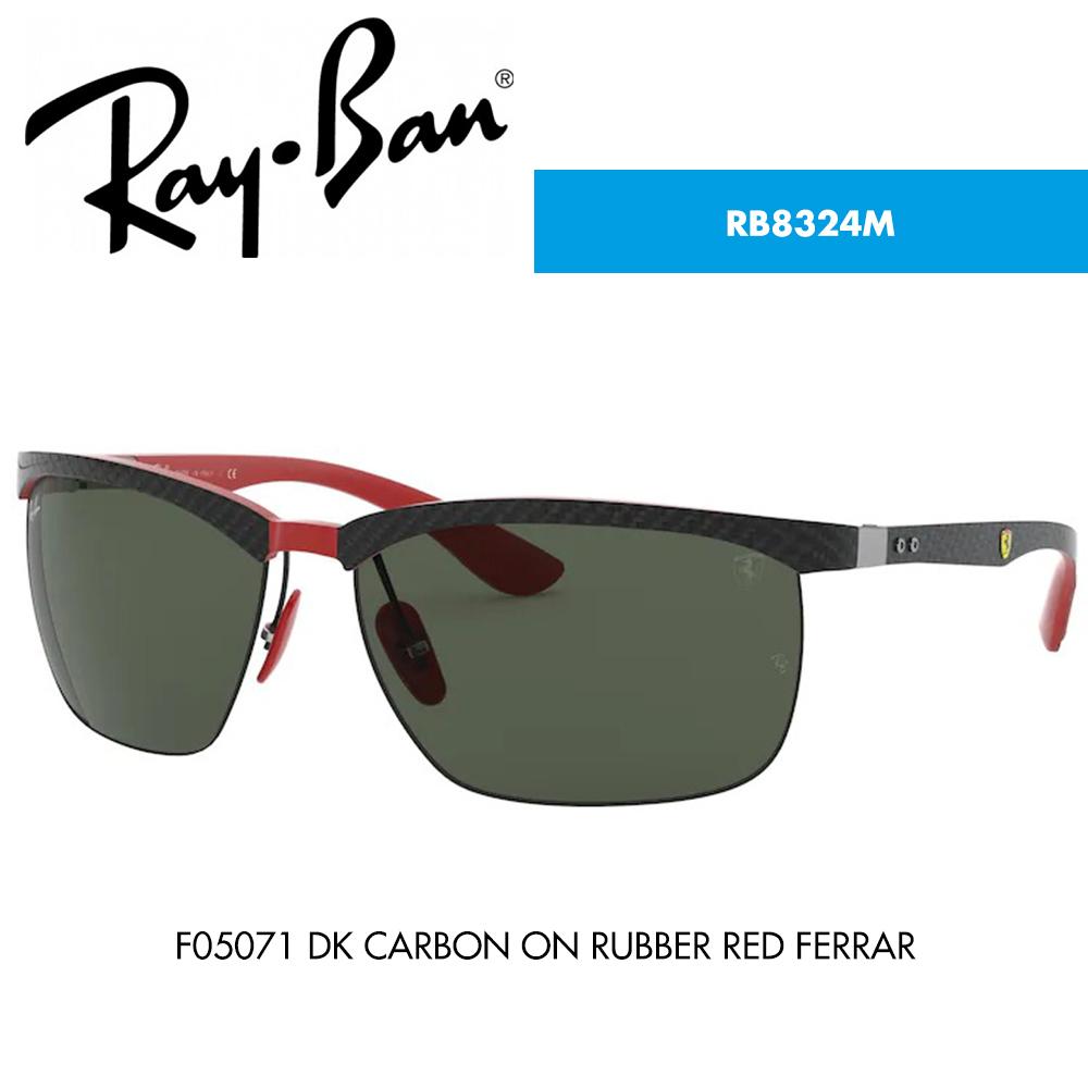 Óculos de sol Ray-Ban RB8324M