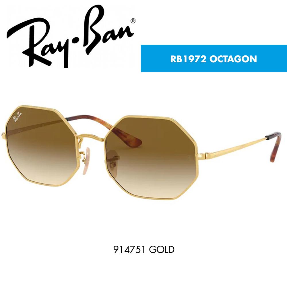 Óculos de sol Ray-Ban RB1972 OCTAGON