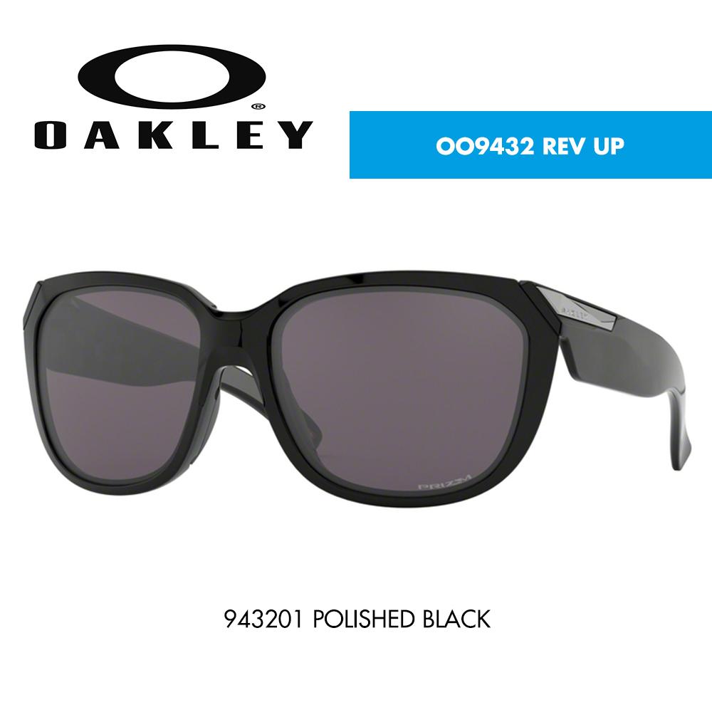 Óculos de sol Oakley OO9432 REV UP