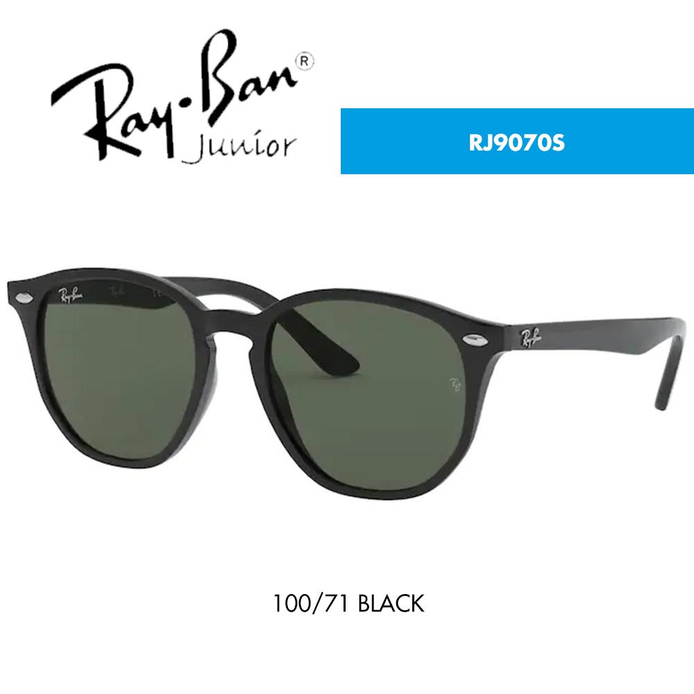 Óculos de sol Ray-Ban JUNIOR RJ9070S