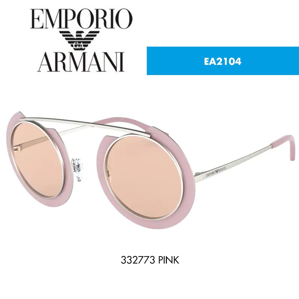 Óculos de sol Emporio Armani EA2104