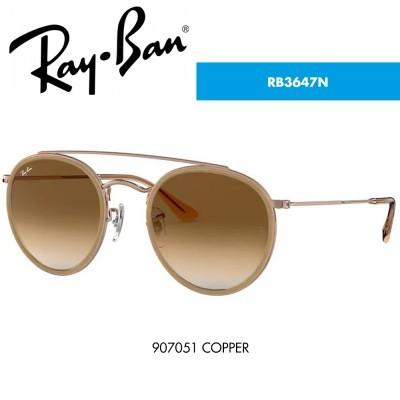 Óculos de sol Ray-Ban RB3647N
