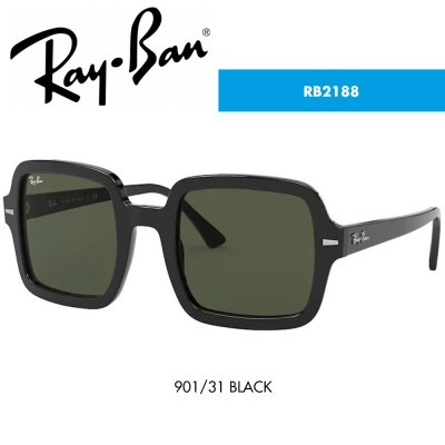 Óculos de sol Ray-Ban RB2188