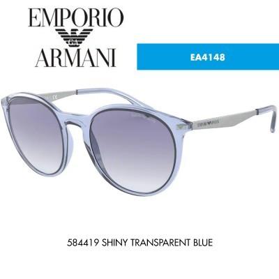Óculos de sol Emporio Armani EA4148