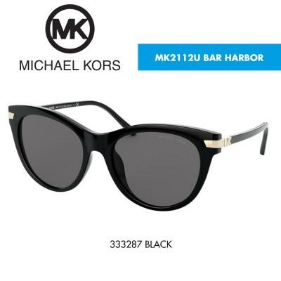 Óculos de sol Michael Kors MK2112U BAR HARBOR