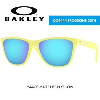 Óculos de sol Oakley OO9444 FROGSKINS 35TH