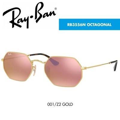 Óculos de sol Ray-Ban RB3556N OCTAGONAL
