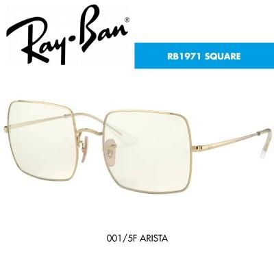 Óculos de sol Ray-Ban RB1971 SQUARE