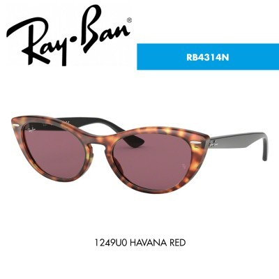 Óculos de sol Ray-Ban RB4314N