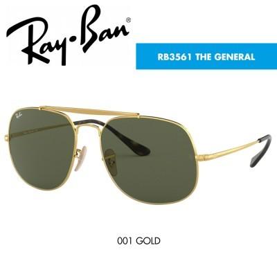 Óculos de sol Ray-Ban RB3561 THE GENERAL