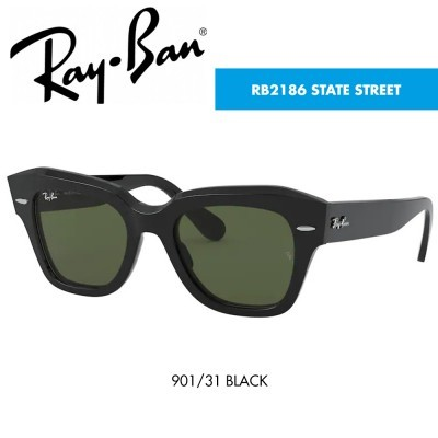 Óculos de sol Ray-Ban RB2186 STATE STREET