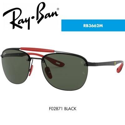 Óculos de sol Ray-Ban RB3662M