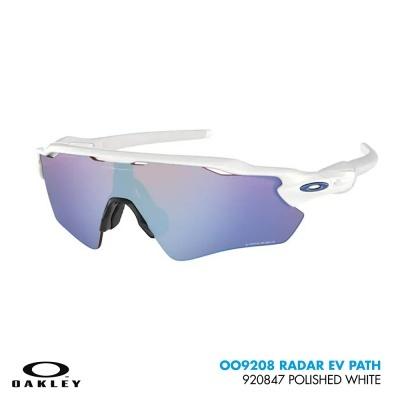 Óculos de sol Oakley OO9208 RADAR EV PATH