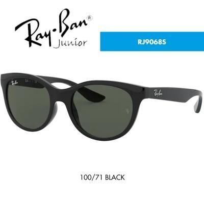 Óculos de sol Ray-Ban JUNIOR RJ9068S