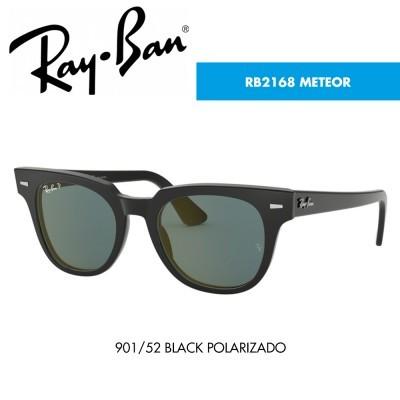 Óculos de sol Ray-Ban RB2168 METEOR
