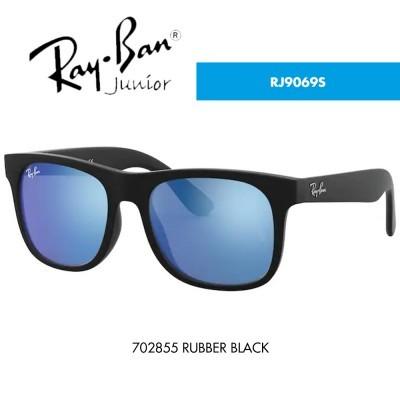 Óculos de sol Ray-Ban JUNIOR RJ9069S