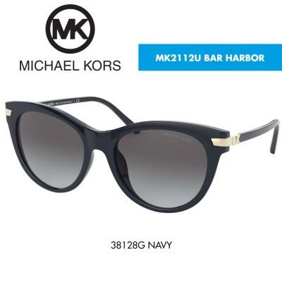Óculos de sol Michael Kors MK2112U BAR HARBOR