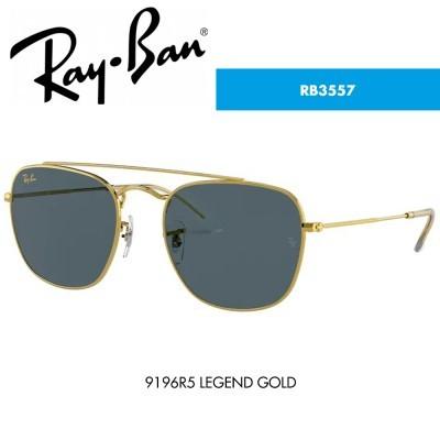Óculos de sol Ray-Ban RB3557