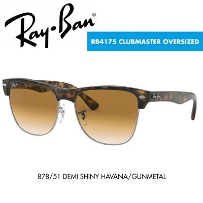 Óculos de sol Ray-Ban RB4175 CLUBMASTER OVERSIZED