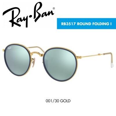 Óculos de sol Ray-Ban RB3517 ROUND FOLDING I