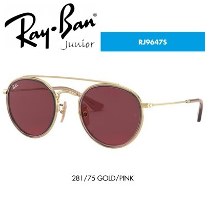 Óculos de sol Ray-Ban JUNIOR RJ9647S