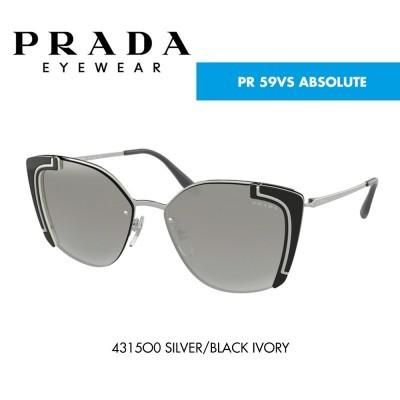 Óculos de sol Prada PR 59VS ABSOLUTE