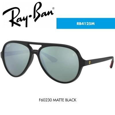 Óculos de sol Ray-Ban RB4125M