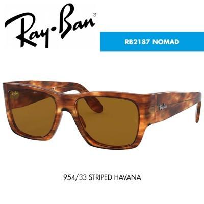 Óculos de sol Ray-Ban RB2187 NOMAD