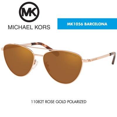Óculos de sol Michael Kors MK1056 BARCELONA