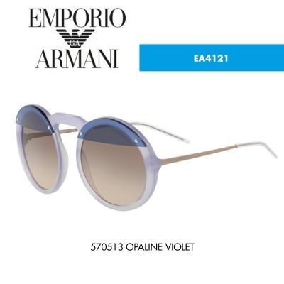Óculos de sol Emporio Armani EA4121 57076G