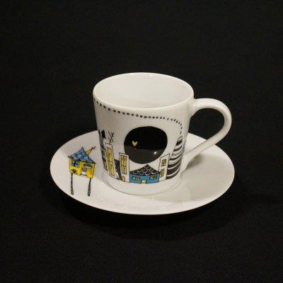 Com Imaginação, a cidade - Chávena de café