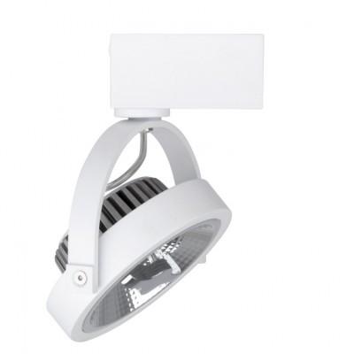LED Foco Superfície AR111 15W Regulável
