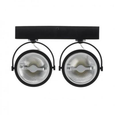LED Foco Superfície AR111 30W Regulável Preto