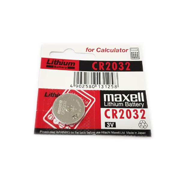 Pilha CR2032 (1) Maxell